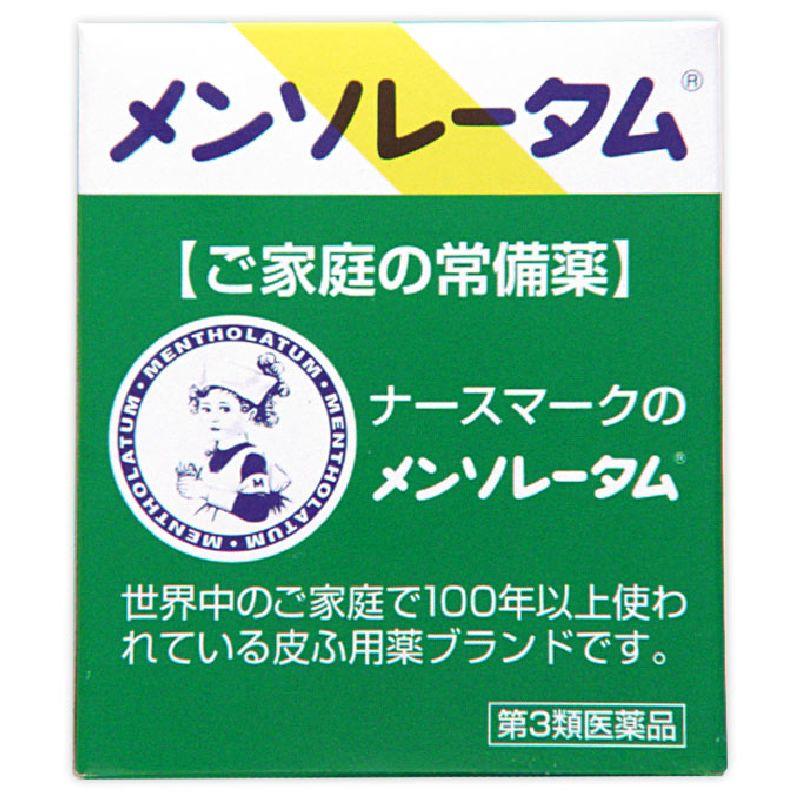 メンソレータム 軟膏c [第三類医薬品]
