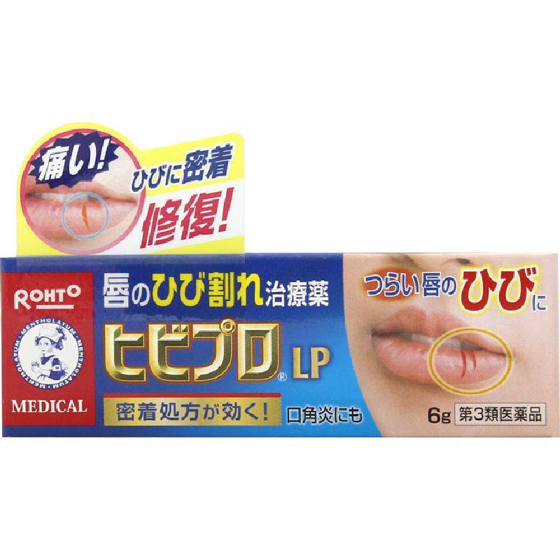 メンソレータム ヒビプロ LP [第三類医薬品]