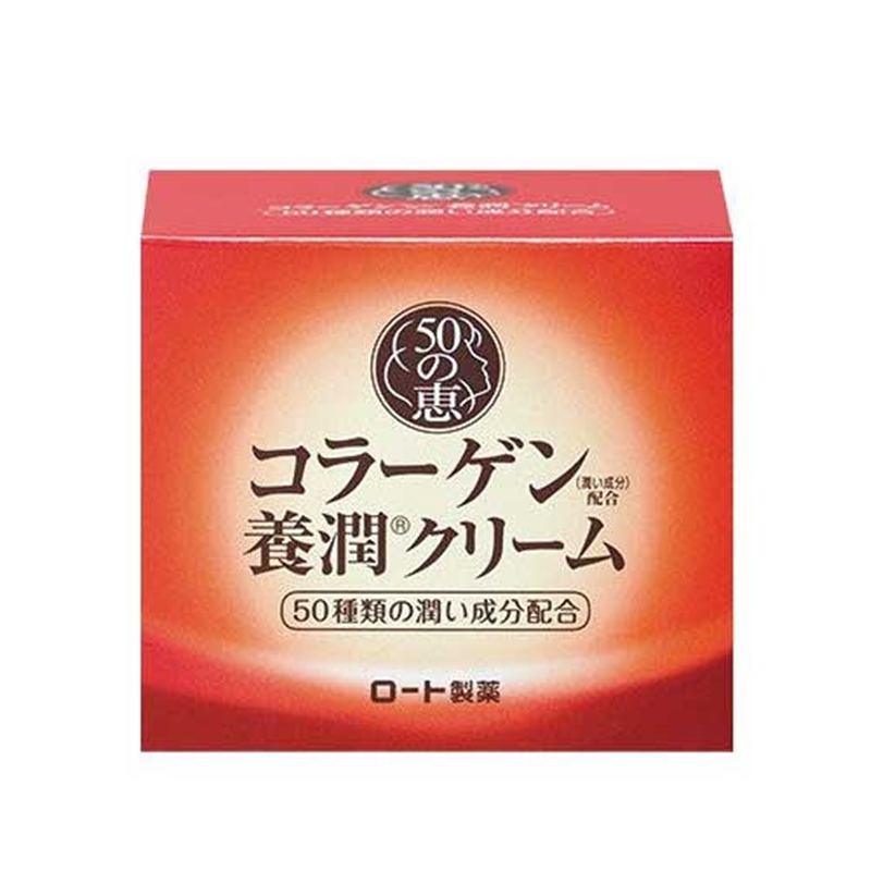 50の恵 コラーゲン養潤クリーム