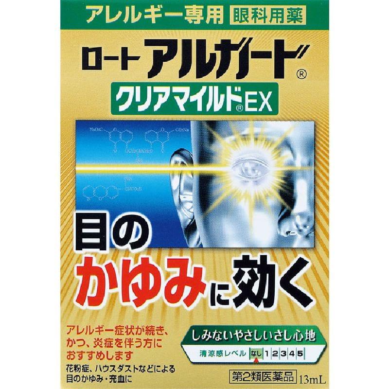 ★ロートアルガードクリアマイルドEX [第二類医薬品]