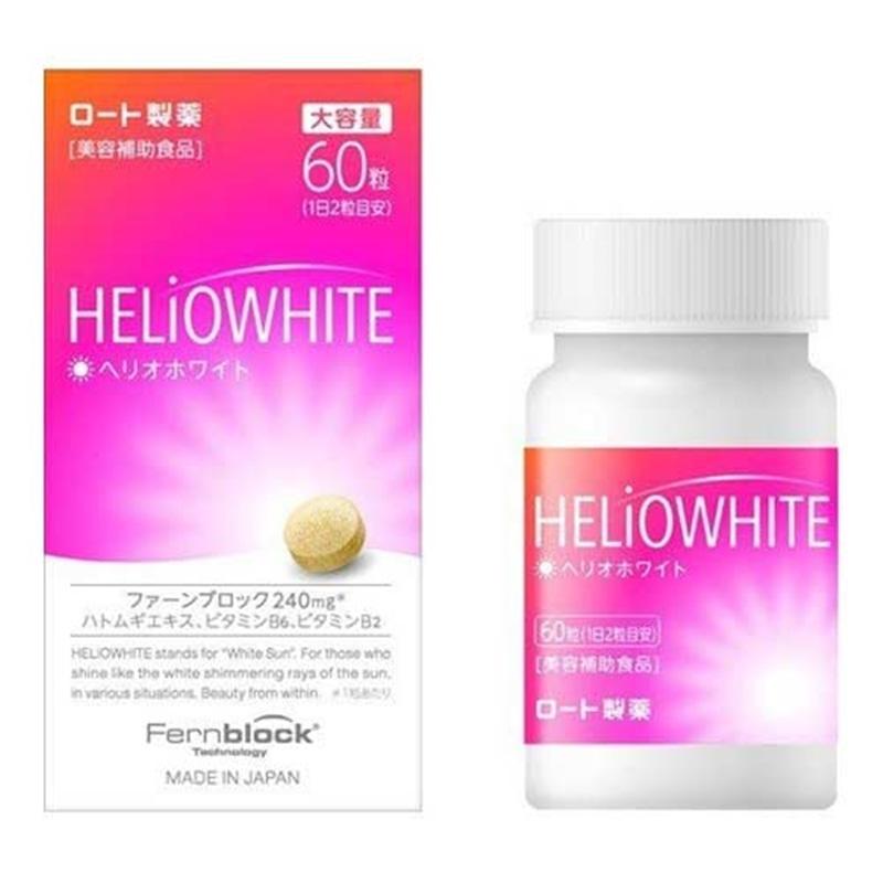 ヘリオホワイト 大容量