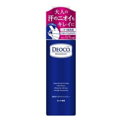 デオコ薬用デオドラントスプレー