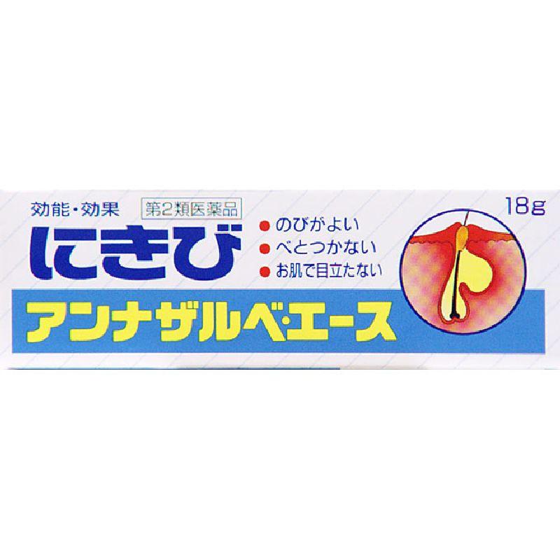 アンナザルベ・エース [第二類医薬品]