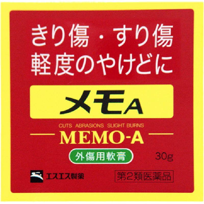 メモA [第二類医薬品]