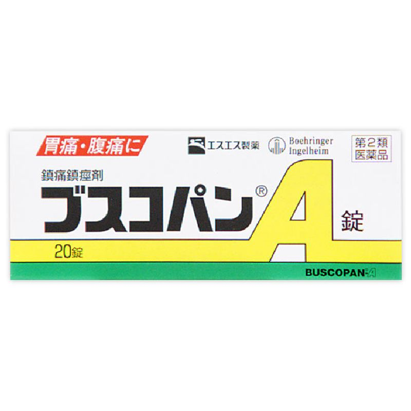 ★ブスコパンA錠 [第二類医薬品]