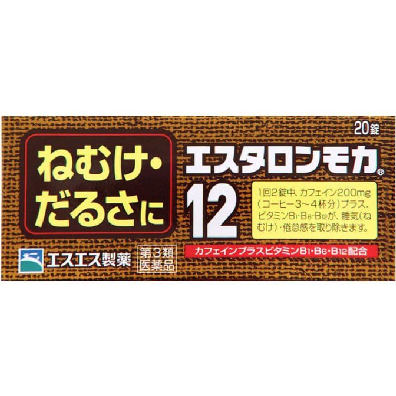 エスタロンモカ12 [第三類医薬品]