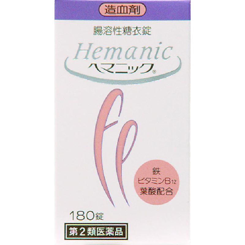 ヘマニック [第二類医薬品]