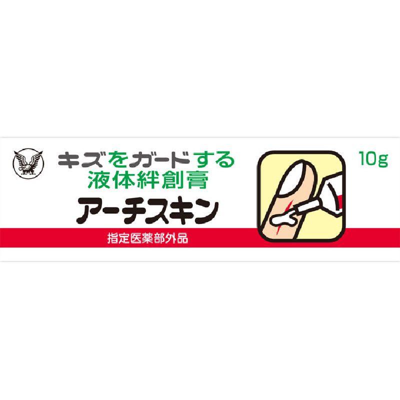 アーチスキン [指定医薬部外品]