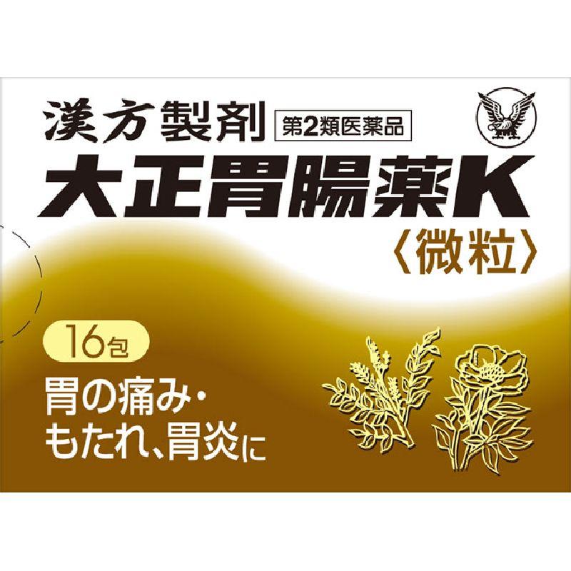 大正胃腸薬K [第二類医薬品]