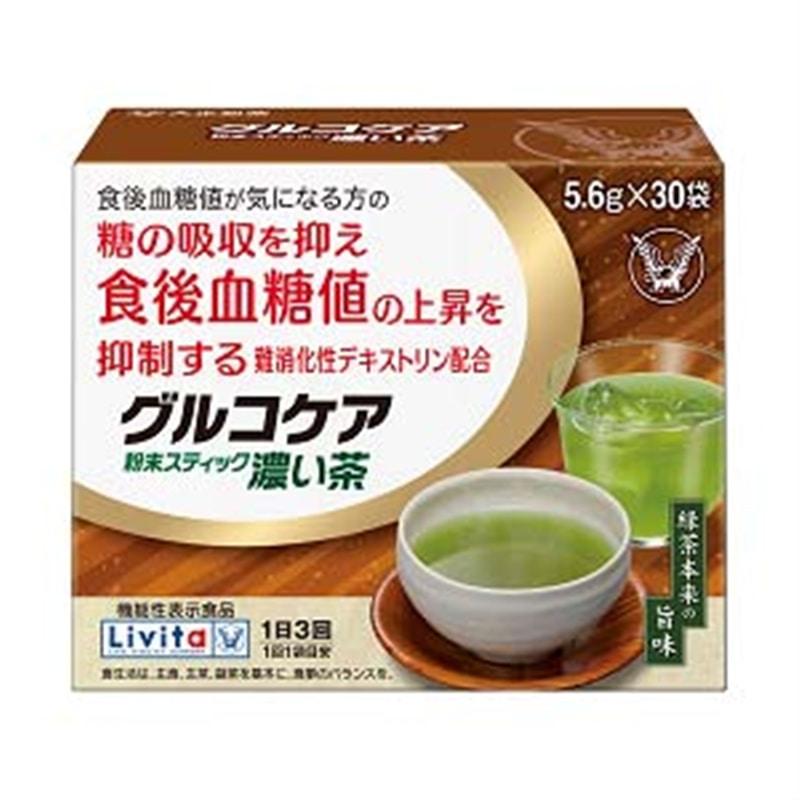 グルコケア 粉末スティック 濃茶