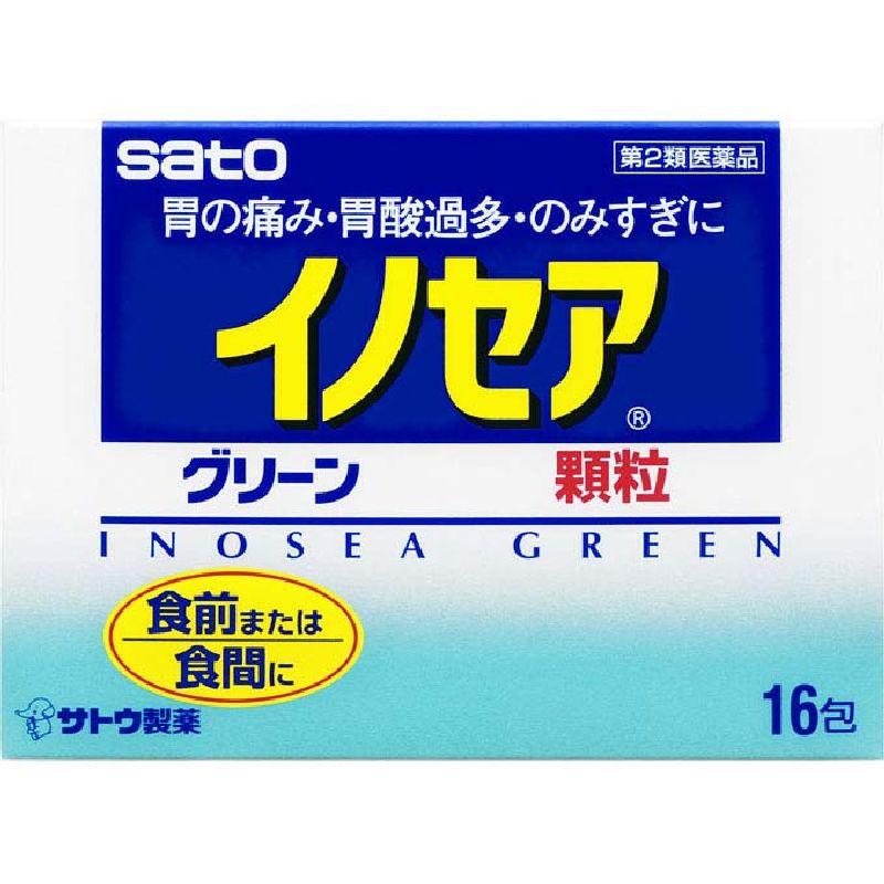 イノセアグリーン [第二類医薬品]