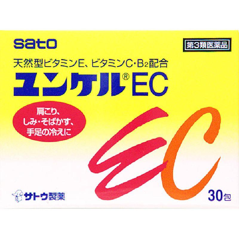 ユンケルEC [第三類医薬品]