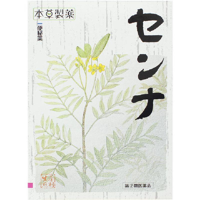 本草センナ(分包) [指定第二類医薬品]