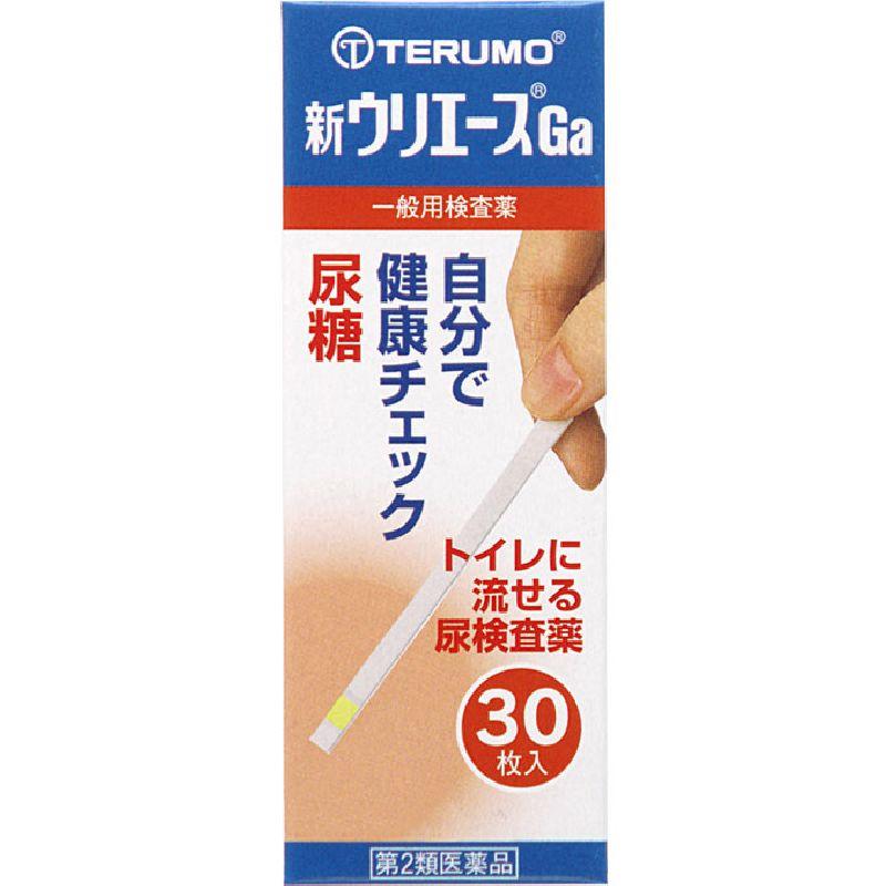 新ウリエースGa [第二類医薬品]