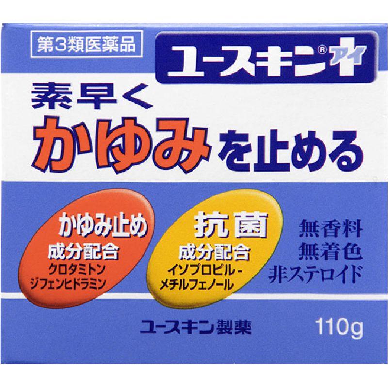 ユースキンI [第三類医薬品]