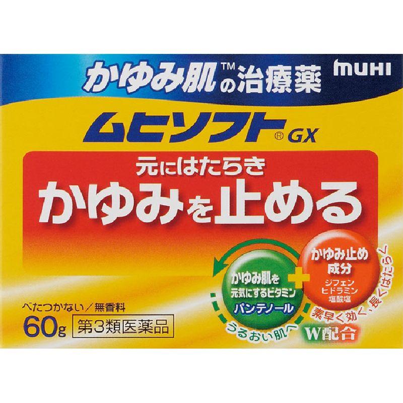 かゆみ肌の治療薬 ムヒソフトGX [第三類医薬品]