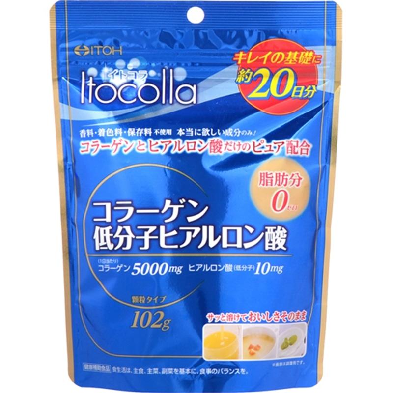 イトコラ コラーゲン低分子ヒアルロン酸 20日分