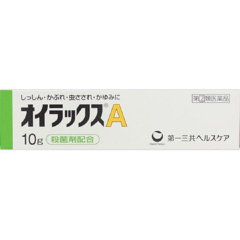 オイラックスA [指定第二類医薬品]