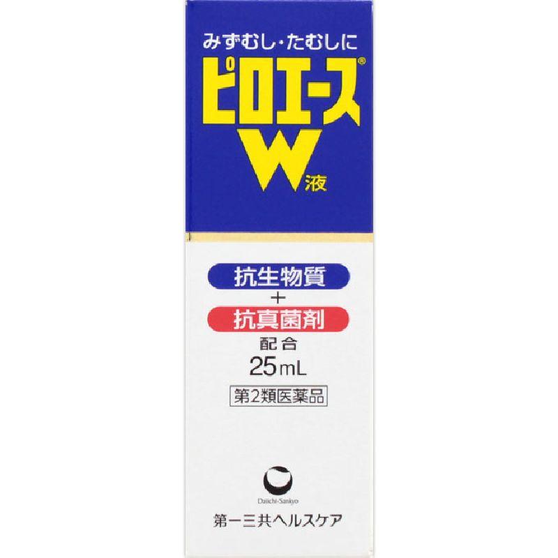 ピロエースW液 [第二類医薬品]
