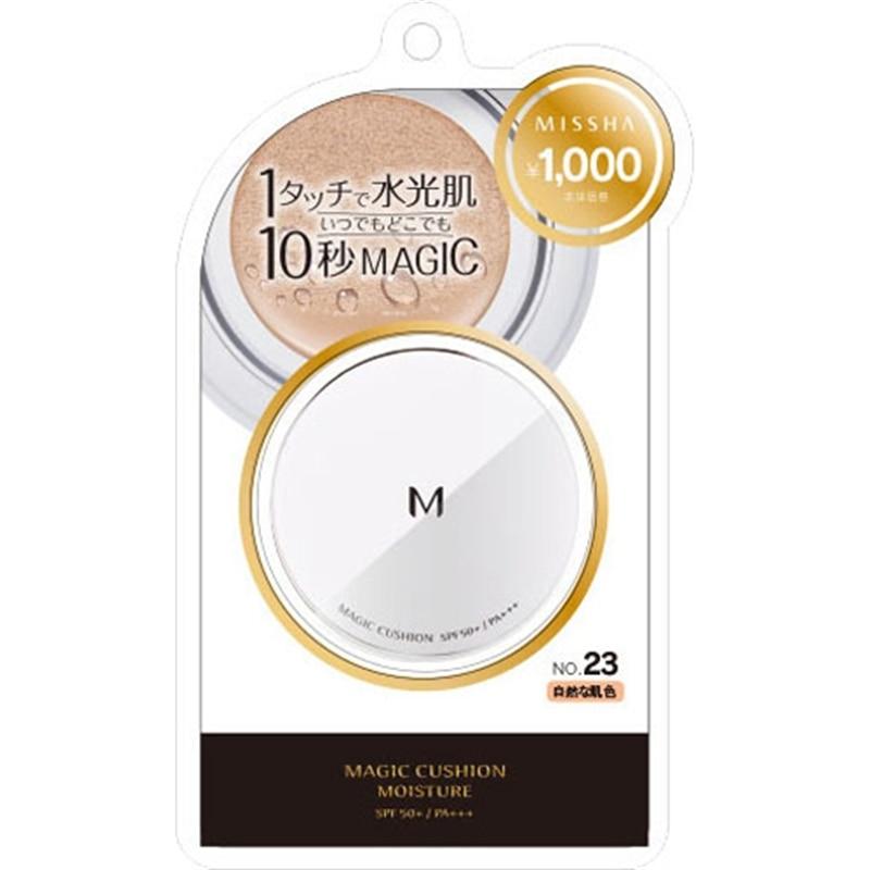 ミシャ M クッションファンデーション モイスチャー No.23 自然な肌色