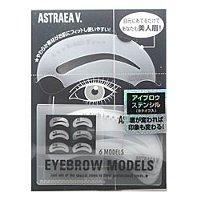 アストレアV アイブロウ モデル