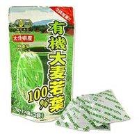 大分県産 有機大麦若葉100%
