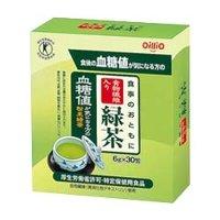 食事のおともに 食物繊維入り緑茶