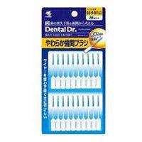 Dental Dr.やわらか歯間ブラシ SS〜M
