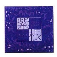 紫根 石鹸