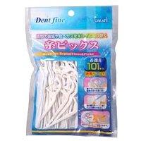 糸ピックス