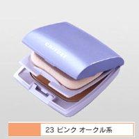 ちふれ UVバイケーキ 23 ピンクオークル系