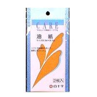 FC 油紙