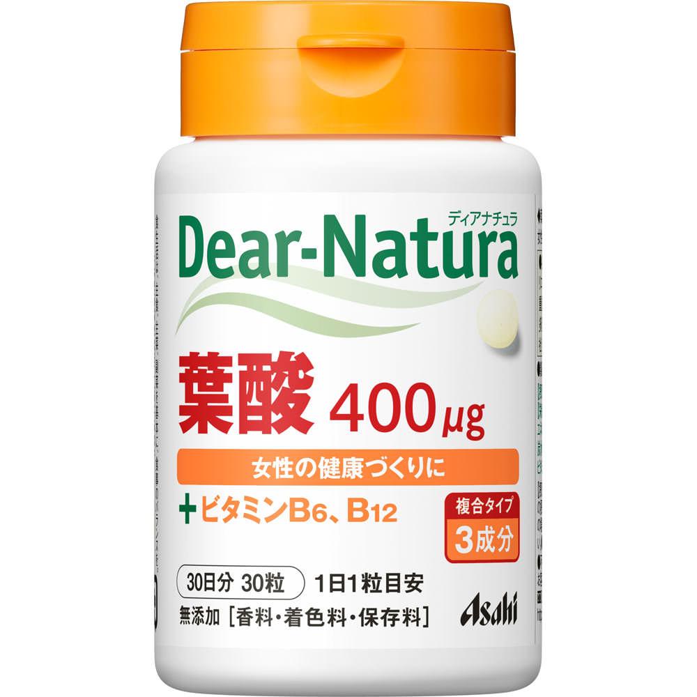 ディアナチュラ 葉酸 30粒