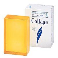 コラージュA 脂性肌用石鹸