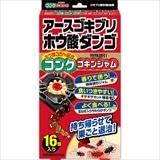 アースゴキブリホウ酸ダンゴ コンクゴキンジャム 16個入[防除用医薬部外品]