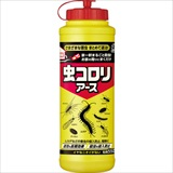 虫コロリアース (粉剤) 550g