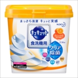 花王 食洗機用キュキュット クエン酸オレンジオイル 本体 680g