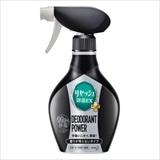 リセッシュ除菌EX plus デオドラントパワー香り残らない 本体 360ml