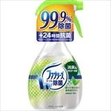 緑茶成分入りファブリーズ 370mL