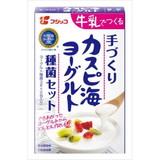 フジッコ カスピ海ヨーグルト 種菌セット 3g×2包