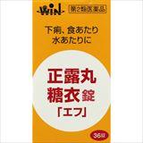 WIN 正露丸糖衣錠「エフ」 36錠[第2類医薬品]