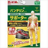バンテリンコーワサポーター腰用 しっかり加圧タイプふつう(M)65-85cm 男女共用 1枚入