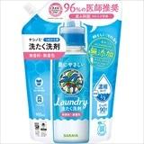 ヤシノミ洗たく洗剤 濃縮タイプ 詰替用 900mL