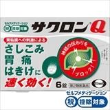 ★サクロンQ 6錠[第2類医薬品]