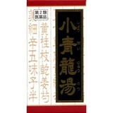 クラシエ小青龍湯エキス錠 180錠[第2類医薬品]