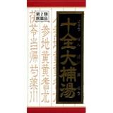 十全大補湯エキス錠クラシエ 180錠[第2類医薬品]