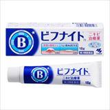 ビフナイトs ニキビ治療薬 18g[第3類医薬品]
