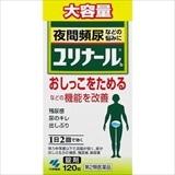 ユリナールb 120錠[第2類医薬品]