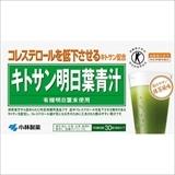 キトサン明日葉青汁 3g×30袋