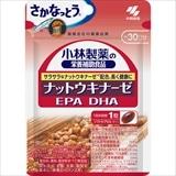 ※ナットウキナーゼ DHA EPA 30日分